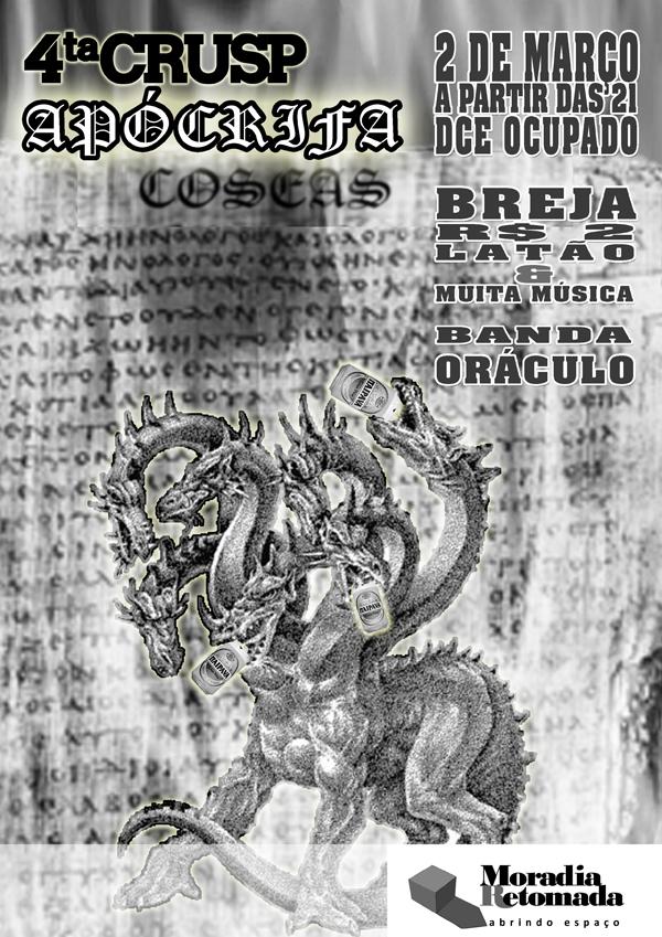 Cartaz da 4ª CRUSP de 02 de março de 2011